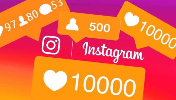 Ocultar seguidores Instagram, é possível? [3 explicações]