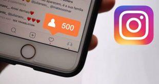 Retrospectiva Instagram 2018: Veja o total de curtidas que você recebeu!