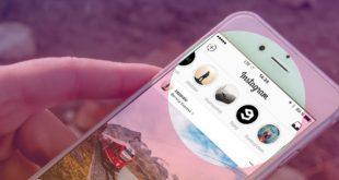 Stories instagram: como saber quem ocultou [3 métodos]