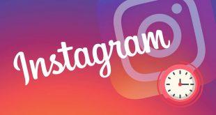 Como descobrir o dia que foi criado minha conta do Instagram
