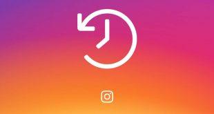 Como desarquivar foto do Instagram ?