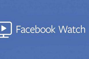 Facebook Watch não funciona na Mi Box S [Android 9]