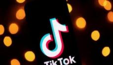 Como ter conta verificada no TikTok: O Passo a passo para 2021